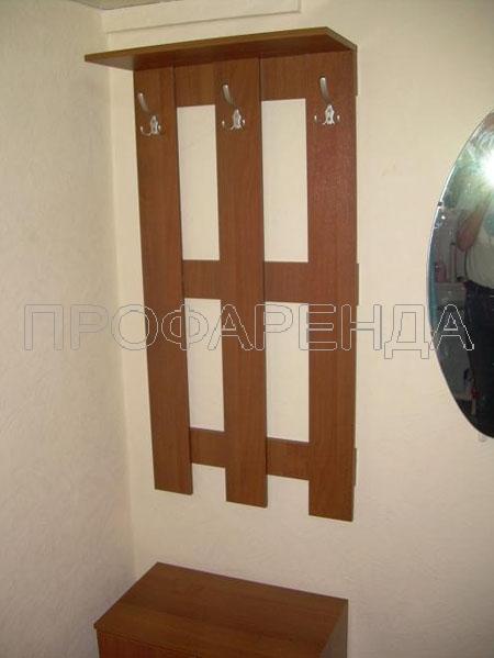 Бесплатные объявления  Сниму квартиру комнату  Аренда